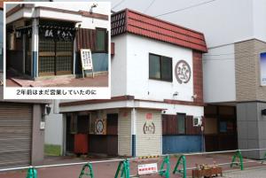 09kusiro005.jpg